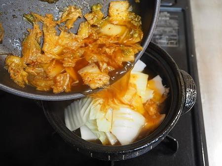サバ缶と餅のキムチ鍋064