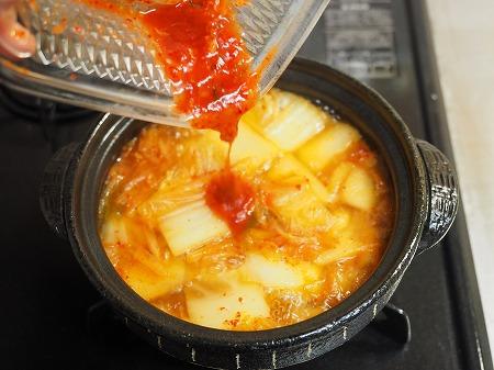 サバ缶と餅のキムチ鍋070