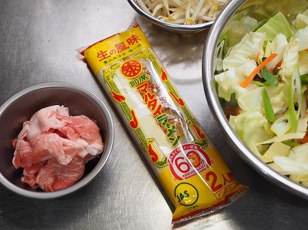 野菜炒めラーメン031