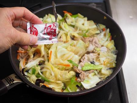 野菜炒めラーメン040