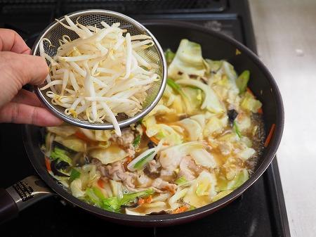 野菜炒めラーメン041