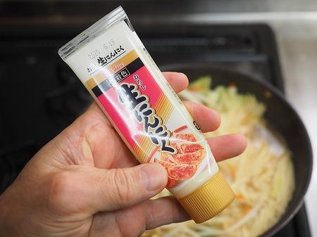野菜炒めラーメン046
