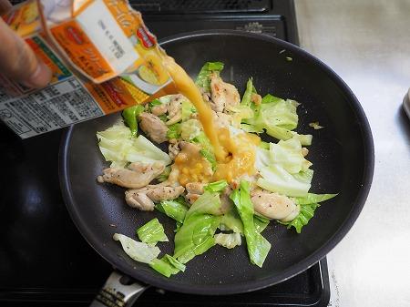 チキンとキャベツのコーンクリータ026
