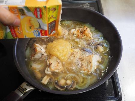 鶏もも肉のコーンクリーム煮041