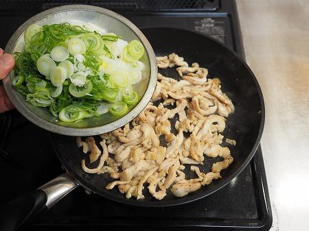 鶏むね肉のネギマヨ炒め034