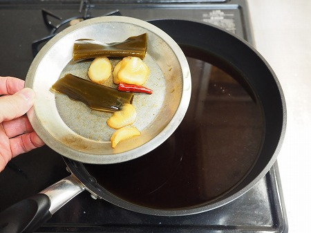 フライパンえびのつや煮040