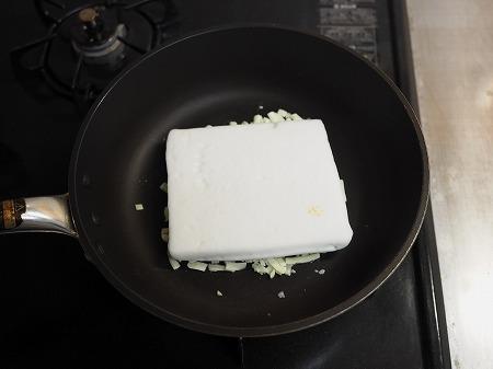 はんぺんのカリカリチーズ焼き024
