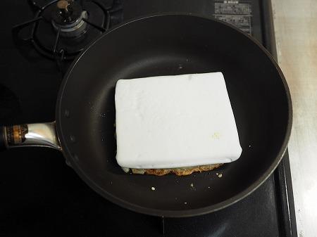 はんぺんのカリカリチーズ焼き028