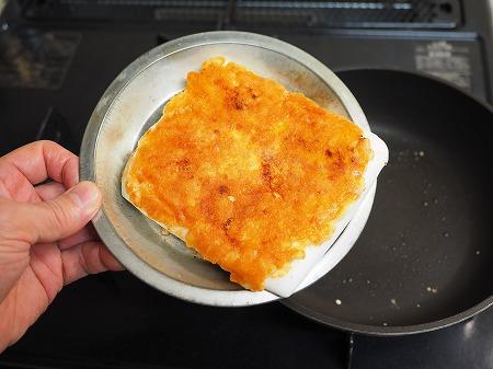 はんぺんのカリカリチーズ焼き029
