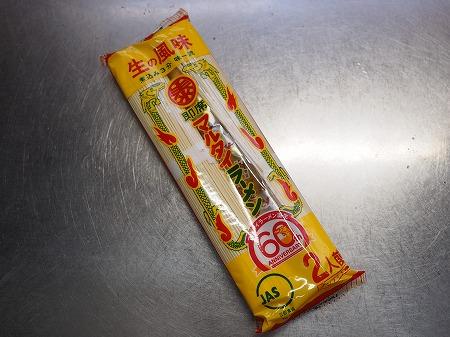 スモークチキン白菜ラーメン024
