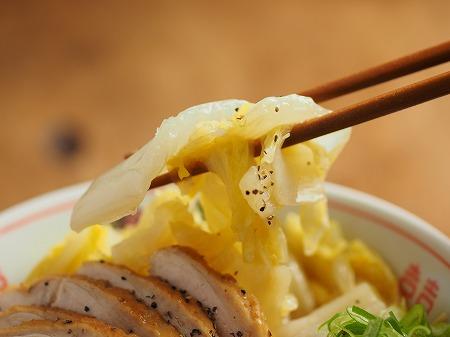 スモークチキン白菜ラーメン017