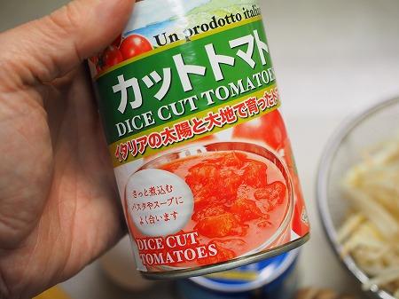 サバ缶ともやしのナポリタン風033