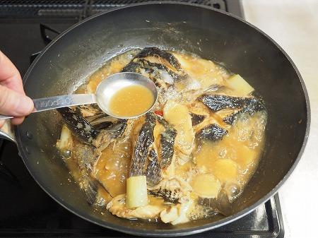 寒グレ・メジナの味噌煮045