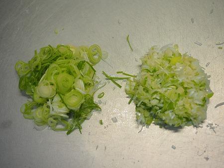 手作りワンタンスープ023