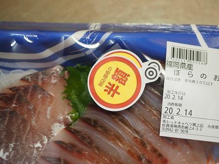 白身魚のごまダレ漬け035