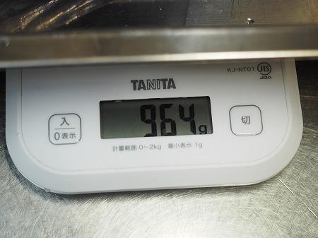 メジナの姿焼き024