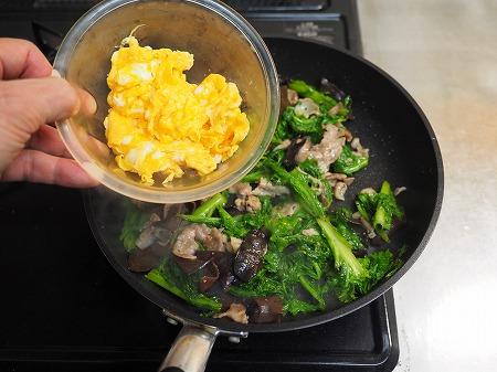わさび菜ときくらげの卵炒め051