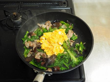 わさび菜ときくらげの卵炒め052