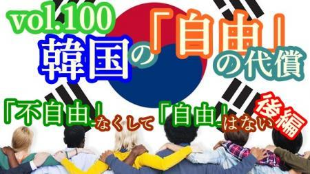 170328korea_eye-701x336_convert_20200107130023.jpg