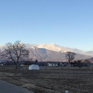 浅間山2020