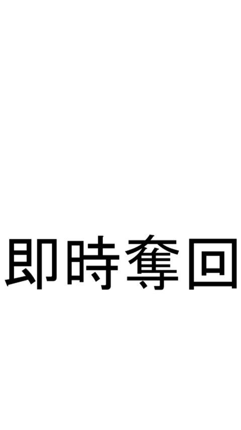 {54F72296-57B0-488B-A0B2-85FF1F2C2C9B}