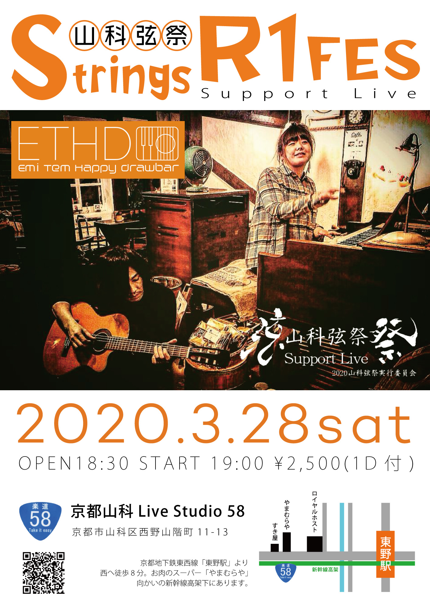 fc2blog_202002111119157fd.jpg