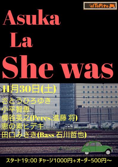 「Asuka La She was」