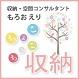 choco_logo - 25縮小