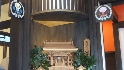 篠崎八幡宮3