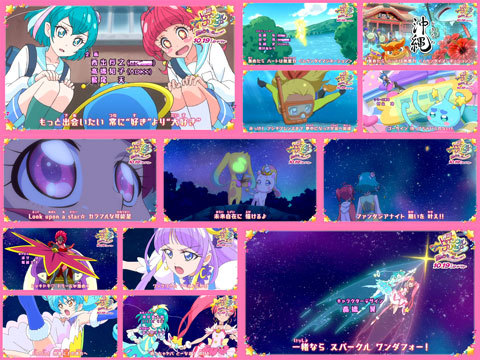 【スター☆トゥインクルプリキュア】第36話:APPENDIX-04