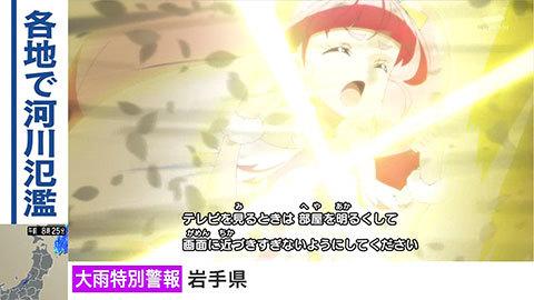 【スター☆トゥインクルプリキュア】第36話:APPENDIX-02