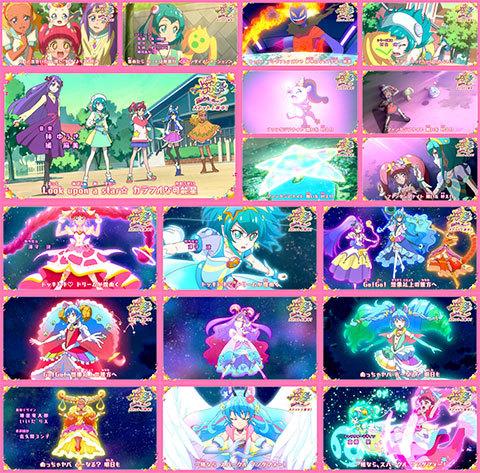 【スター☆トゥインクルプリキュア】第37話:APPENDIX-04
