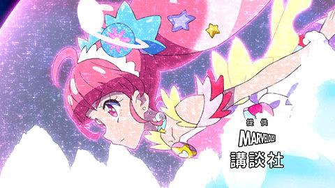 【スター☆トゥインクルプリキュア】第38話:APPENDIX-08