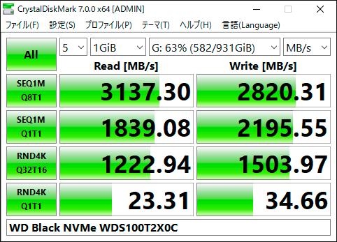 【CrystalDiskMark 7.0.0f】WD Black NVMe WDS100T2X0C