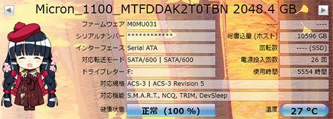 【CrystalDiskInfo 8.3.2】RAID 0 1100 MTFDDAK2T0TBN-1AR1ZABYY [2]