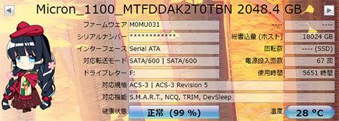 【CrystalDiskInfo 8.3.2】RAID 0 1100 MTFDDAK2T0TBN-1AR1ZABYY [1]
