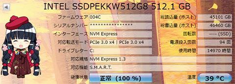 【CrystalDiskInfo 8.3.2】SSD 760p SSDPEKKW512G8XT