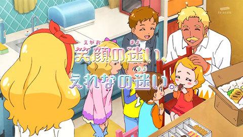 【スター☆トゥインクルプリキュア】第41話:APPENDIX-05