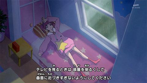【スター☆トゥインクルプリキュア】第45話:APPENDIX-02