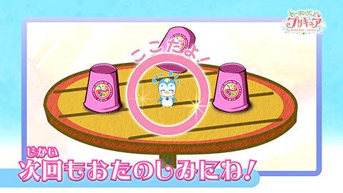 【ヒーリングっど♥プリキュア】第02話:APPENDIX-04