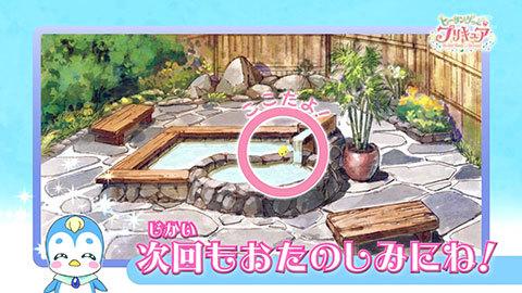 【ヒーリングっど♥プリキュア】第04話:APPENDIX-05