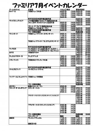 吉田2017大会_34