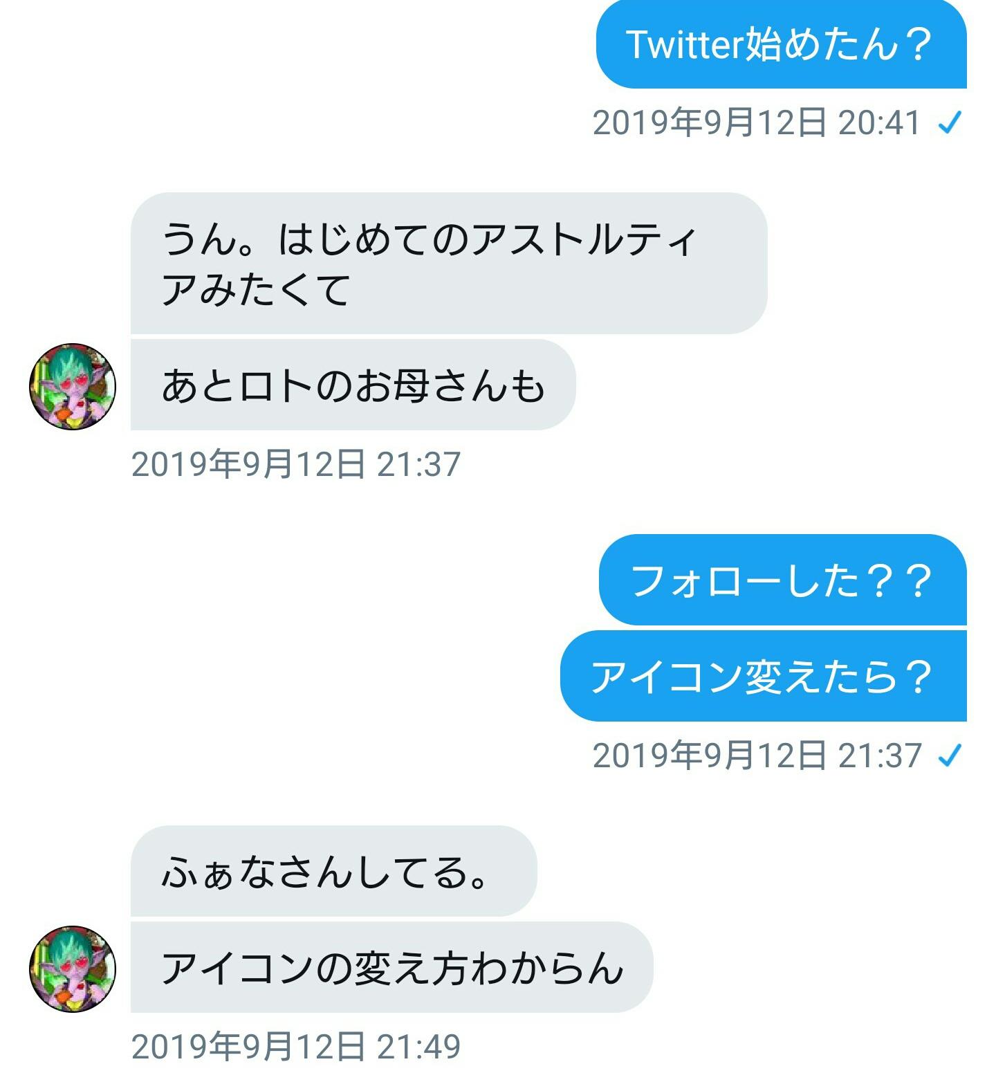 20191112132058148.jpg