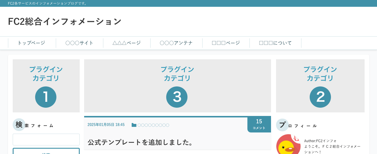wide_3c_info_plugin_category.png