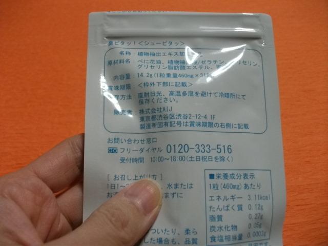 DSCF9257.jpg