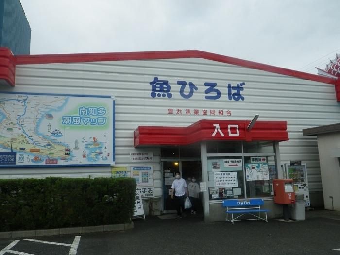 魚広場20_07_04