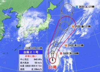 台風21号 191025