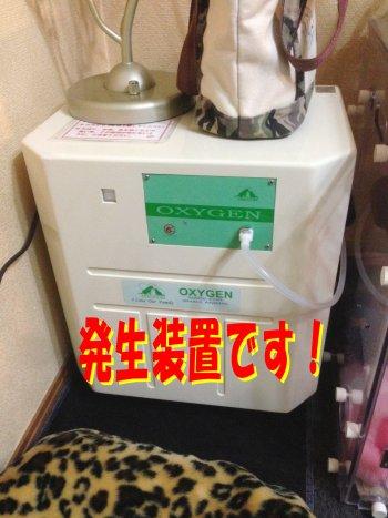 酸素ポンプ191115