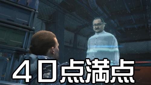 浜村氏「ファミ通はレビューが金で買えるゲーム業界誌として、クリエーターや売る人たちに信頼されている」