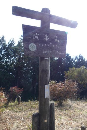 2019.11.城峯山